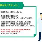 hanadnryoku_4_2-thumb-843x620-6925