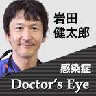 icon_iwata-thumb-240x240-11879.jpg