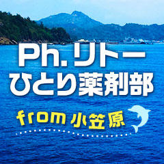 icon_phfrom-thumb-240x240-3996.jpg