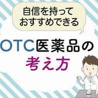 OTCthumn_new-thumb-240xauto-6260