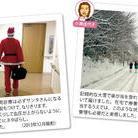 CS6_PT72_zaitaku_tadaima-thumb-240xauto-3551.jpg