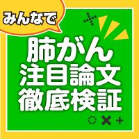 ot_k-tanaka_top02.jpg