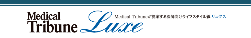 Medical Tribune Luxe