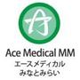 エースメディカルMMのロゴ