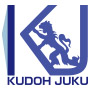工藤塾のロゴ