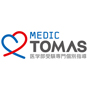 MEDIC TOMASのロゴ