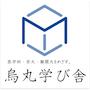 烏丸学び舎のロゴ
