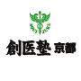 創医塾京都のロゴ