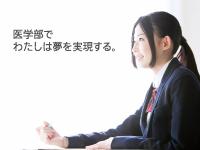 創医塾京都:プロフィール画像