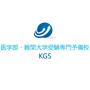 KGSのロゴ