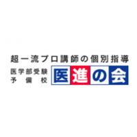 医進の会のロゴ