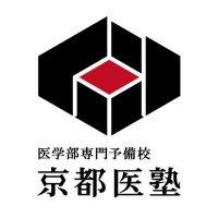 京都医塾のロゴ