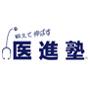 医進塾のロゴ