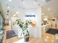 大阪医歯学院:プロフィール画像