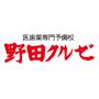 野田クルゼのロゴ
