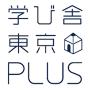 学び舎東京plusのロゴ