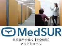 MedSUR:プロフィール画像