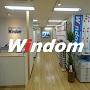 ウインダムのロゴ