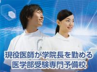 医系学舎:プロフィール画像
