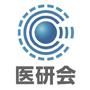 医研会のロゴ