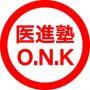 代ゼミサテライン予備校O.N.Kのロゴ