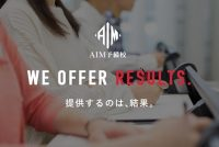 AIM予備校:プロフィール画像