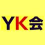 YK会のロゴ